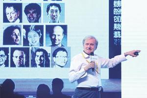 """美媒:中国留学生""""不选硅谷选回国"""""""