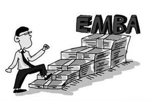 EMBA纳入全国统考后 本土院校招生出现大滑坡