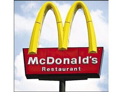 麦当劳(图片来源于网络)