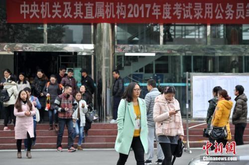 2016年11月27日,2017年度中央机关及其直属机构公务员招考笔试开考。张浪 摄