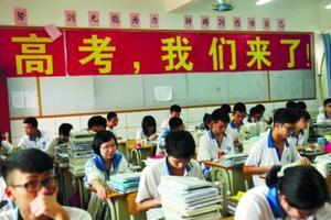 新疆:2018年高考报名七大变化