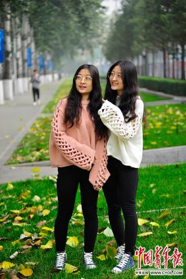 地大双胞胎姐妹花:相伴相竞