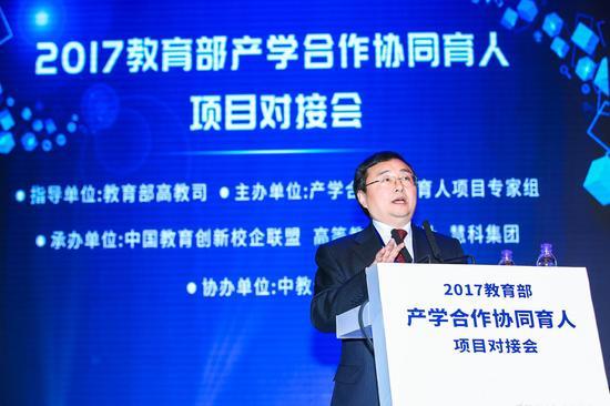 产学合作协同育人项目专家组组长、哈尔滨工业大学副校长徐晓飞教授