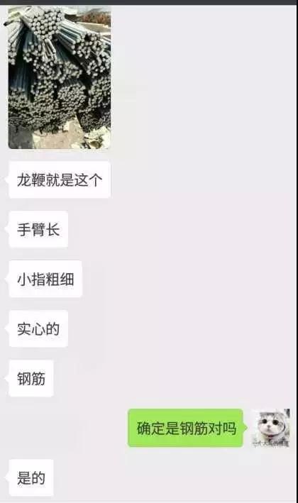 亚洲必赢手机入口88 5