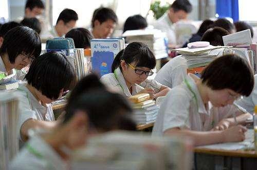 浙江:完善学考选考 选考保障机制4月起实施