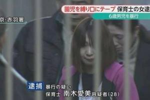日本托儿所老师给儿童喂芥末 看看她的下场如何