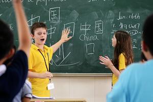 """意大利掀""""中文热"""":全意279所学校开设中文课"""