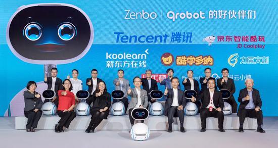 Zenbo Qrobot合作伙伴现场合影