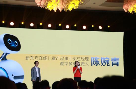 新东方在线儿童产品事业部总经理、酷学多纳品牌负责人陈婉青 现场分享