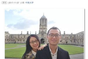 学霸夫妻一起读博 分赴英国牛津及帝国理工