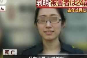 中国留学生海外遇害事件频发 2016年至今已有30多起