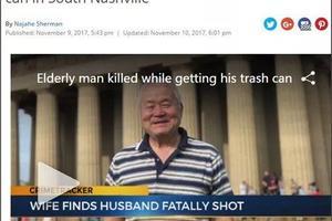 中国老人赴美看儿子遭枪杀 嫌犯为未成年黑人