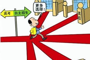 2017自主招生百强中学排行榜:山东省蝉联榜首