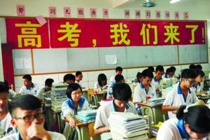 山西省2018年普通高考网上报名系统使用说明书