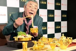 """日本展出奢华""""黄金饭桌"""" 总额高达1亿日元(图)"""