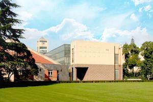 上海财经大学举办系列活动纪念建校百年