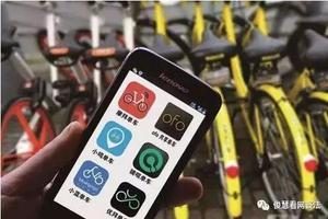 共享单车企业或平台拒不退还用户押金 该当何罪