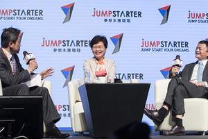 马云:建议给初创公司减税 创业者不要追热点