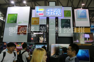 孙宏斌或成乐视网第一股东 重心欲转向文化娱乐
