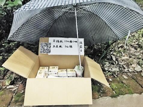 西南大学学生自创的无人售货纸箱。