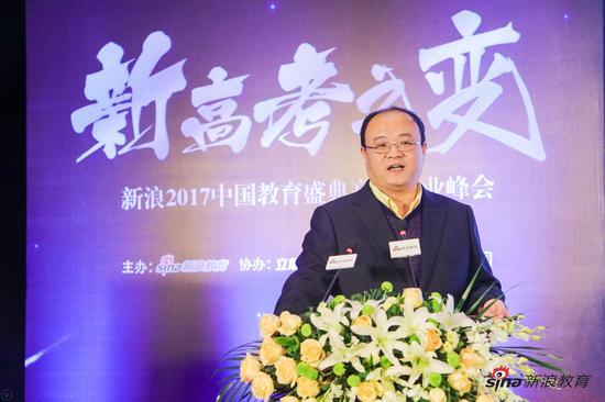 中国科学技术大学招生就业处处长杨锋发表主题演讲