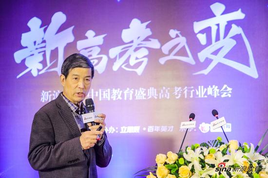 山西省招生考试管理中心志愿填报专家杨怀珠