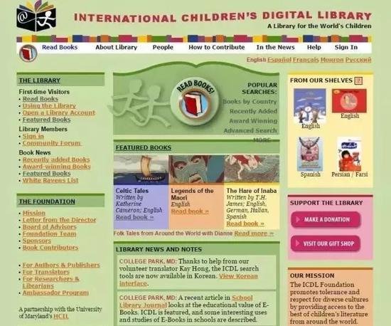 10个美国孩子最爱的免费英文阅读网站 强烈推荐