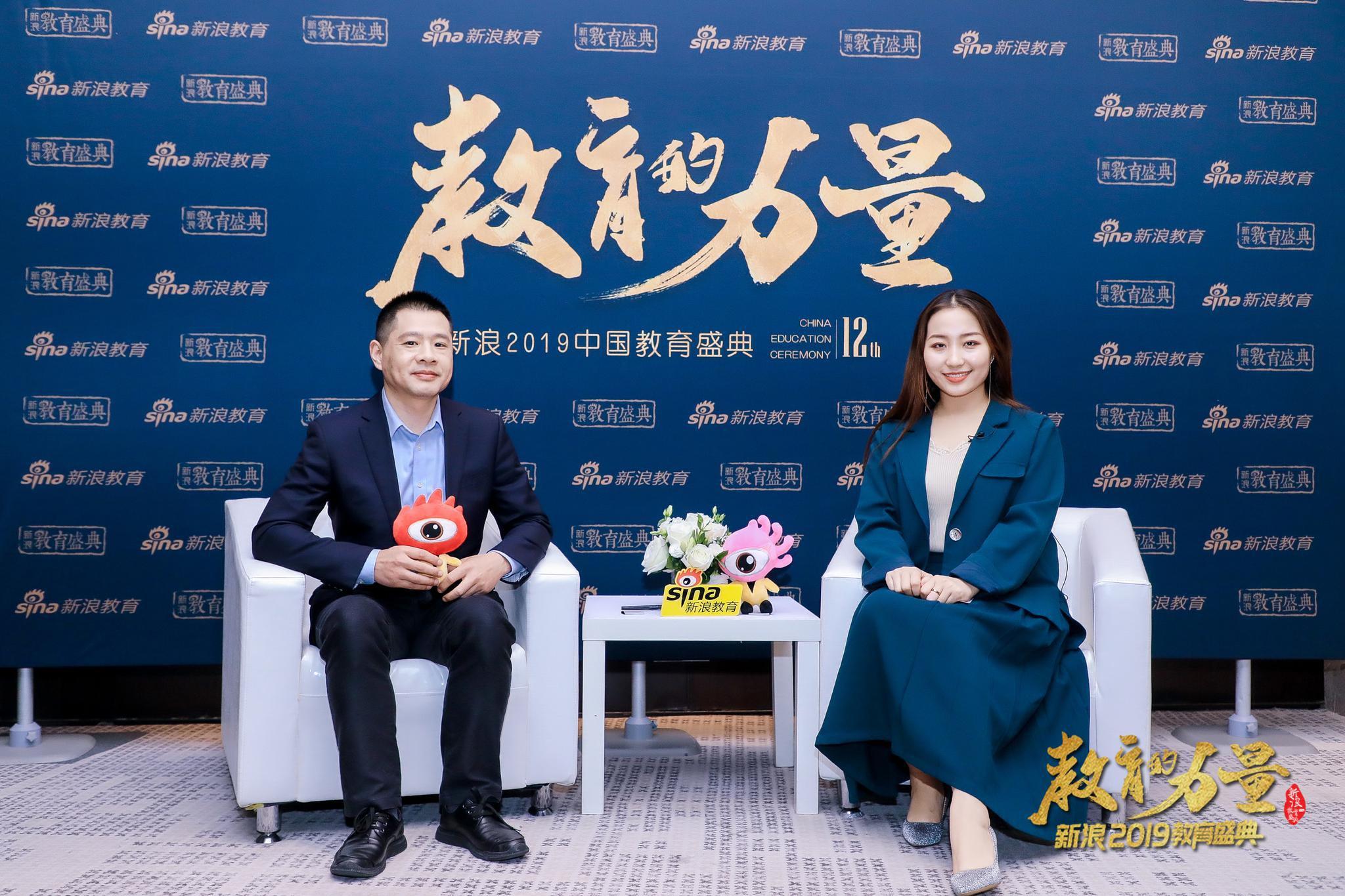 2019新浪教育盛典访谈:学慧网赵燕午