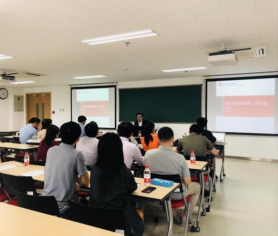 北京大学心理与认知科学学院教授、博导,A计划专家组代表王垒教授阐述选拔理念