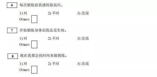 王中王救世网 5