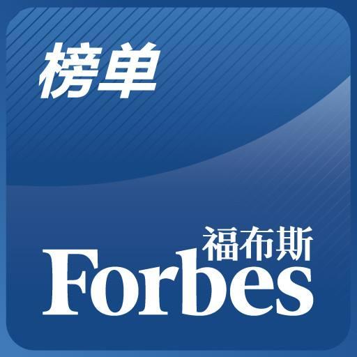 中国女孩宋歌当选为2018年 福布斯青年领袖