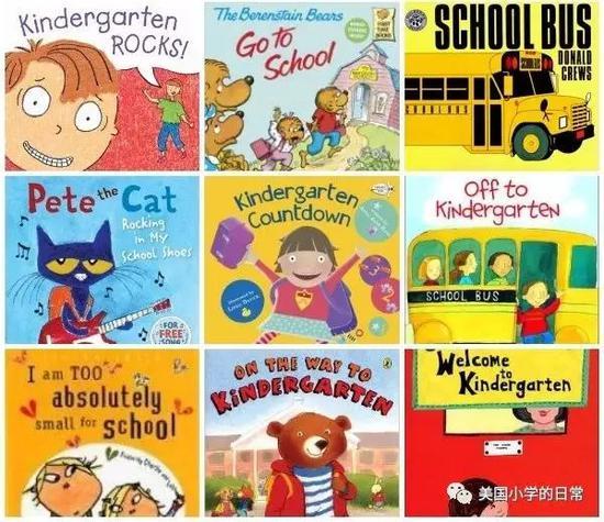 幼儿阅读图书步骤图