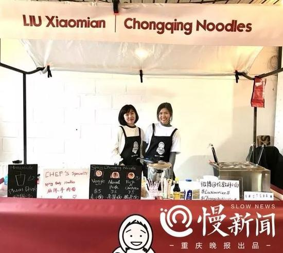 刘茜(左)和刘超然的面摊