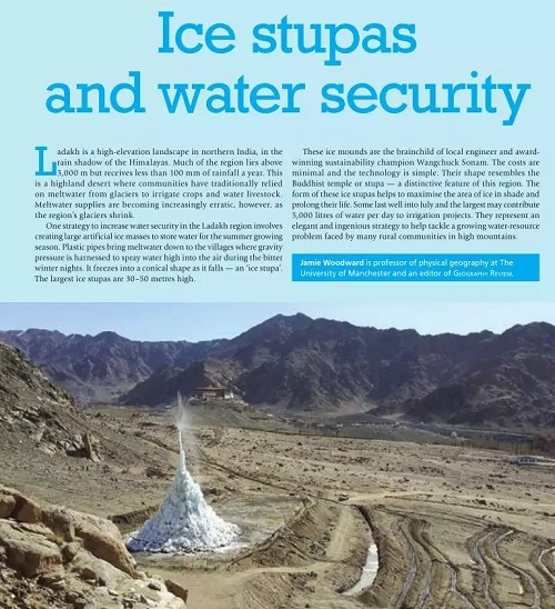 A-Level地理杂志