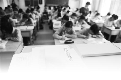 山东新高考首次合格考时间已定 开考5个科目
