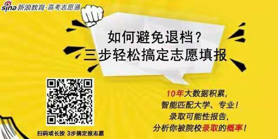 高考志愿讲座报名:2019北京高考线下现场咨询会