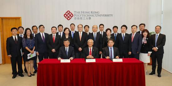河北省省长许勤博士率领河北省政府访问团,一行十五名成员到访香港理大