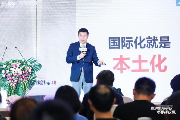 朴新环球大发棋牌app大发棋牌app集团 副总裁 李虹桥