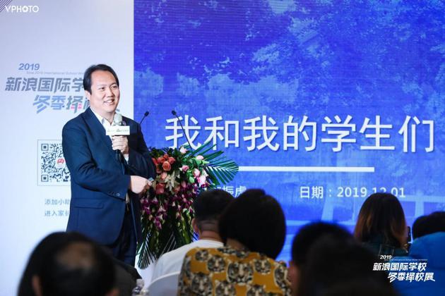 北京市新府学外国语学校创始人 卢振虎