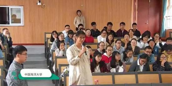 中国海洋大学学生积极提问