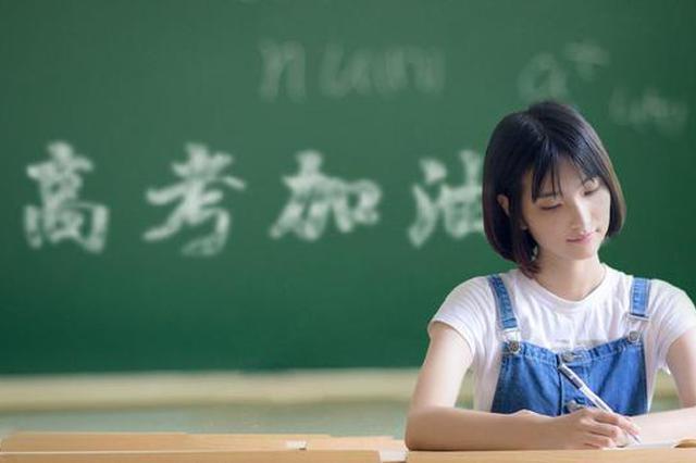 ??际Ю绾蔚髡奶?考生和家长需要注意什么
