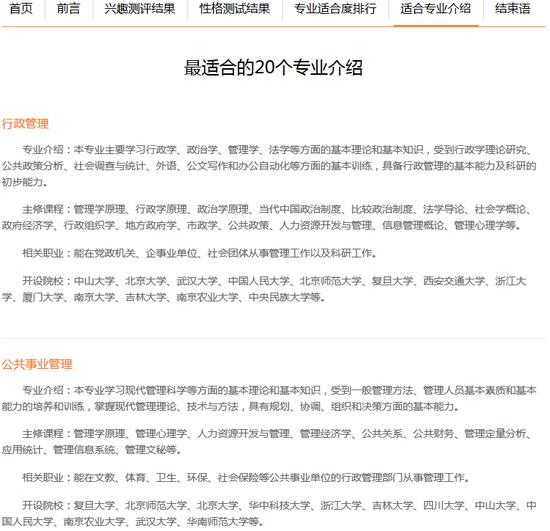 www.56.net必嬴亚洲 4