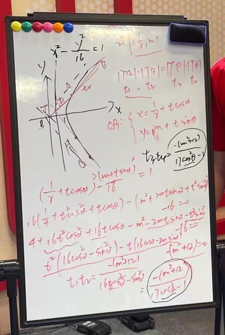 直播回顾:学而思老师解析2021年高考数学