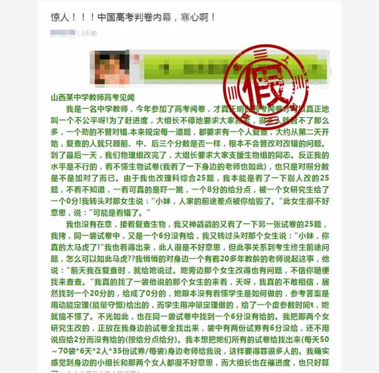 http://www.weixinrensheng.com/jiaoyu/455065.html
