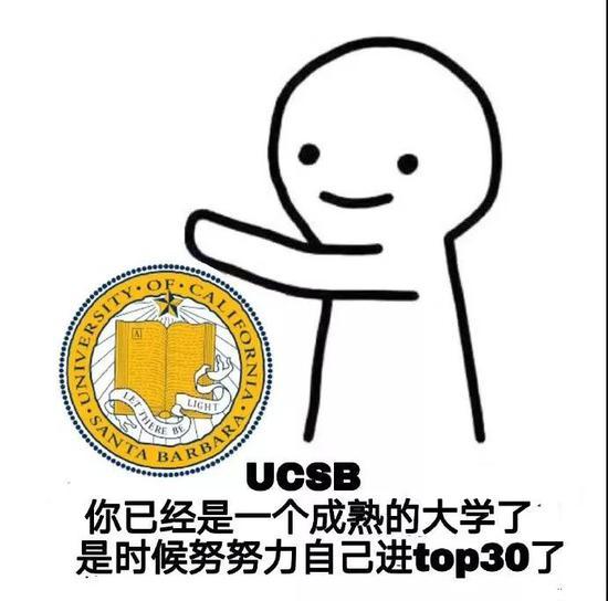 图源:UCSB CSA微博