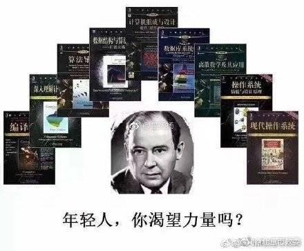 世界上只有10种人,一种是懂二进制的人,一种是不懂二进制的人