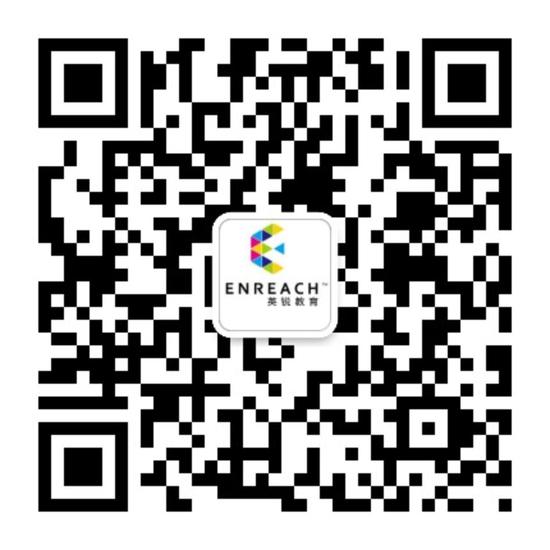 国际学校:英锐教育发布2018年招生简章