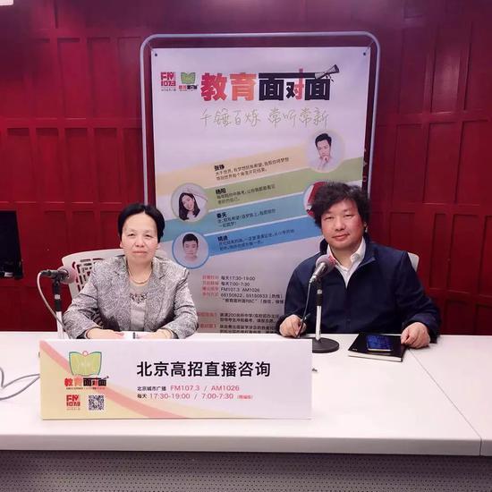 志愿填报专家薛敬(左) 高招专家祝天云(右)