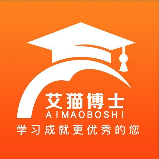 艾猫博士教育平台介绍及K12在线