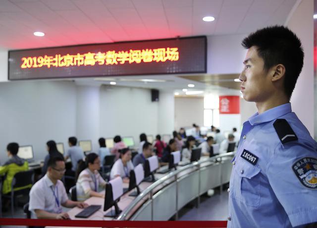 北京高考阅卷点现场:满分作文产生